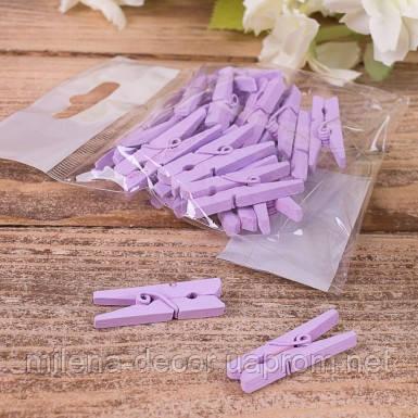Мини-прищепка !  Фиолетовая (3 см.)