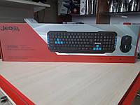 Клавиатура Jedel ws880