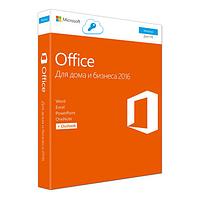 Microsoft Office 2016 для дома и бизнеса 1 ПК (электронная лицензия, все языки) (T5D-02322)