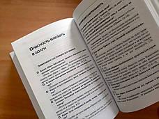 Библейские чтения в кругу семьи, фото 3