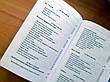 Библейские чтения в кругу семьи, фото 2