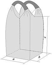 Биг-бэг полипропиленовый 90*90*190 см; двухпетлевой биг бег , фото 2
