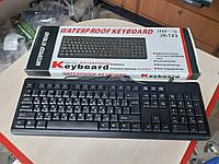 Клавиатура проводная, водонепроницаемая JIEXIN JX-123