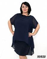 Летнее платье с шифоновой накидкой,темно-синее 50,52,54,56, фото 1