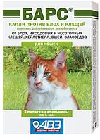 Капли от блох и клещей Барс для кошек 4 пипетки