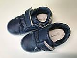 Кроссовки детские с подсветкой подошвы Boyang от Tom.m 21, 22, 23 р, фото 4