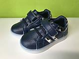 Кроссовки детские с подсветкой подошвы Boyang от Tom.m 21, 22, 23 р, фото 5