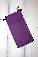 Мешочек для очков фиолетовый 3320