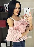 Блузка женская розовая гипюр П93, фото 2
