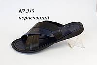 Мужские кожаные черно-синие шлепанцы 40,41,42,43,44,45 размер