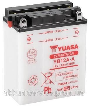 Аккумулятор мото Yuasa YuMicron 12.6AH/ 150А YB12A-A(CP)