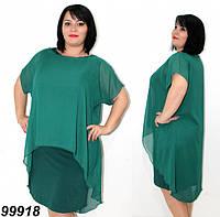 Летнее платье с шифоновой накидкой,зеленый50,52,54