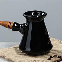 Турка для кофе 0,4 л чёрная