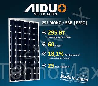 Солнечная панель AIDUO ECO SHINE 60S-295 [295 Вт] Mono / PERC / 5 BB
