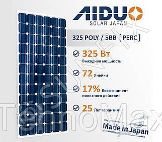 Солнечная панель AIDUO ECO SHINE 72P-325 [325 Вт] Mono / PERC / 5BB