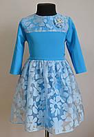 Нарядное детское платье на девочку 122 и 128 размер, фото 1