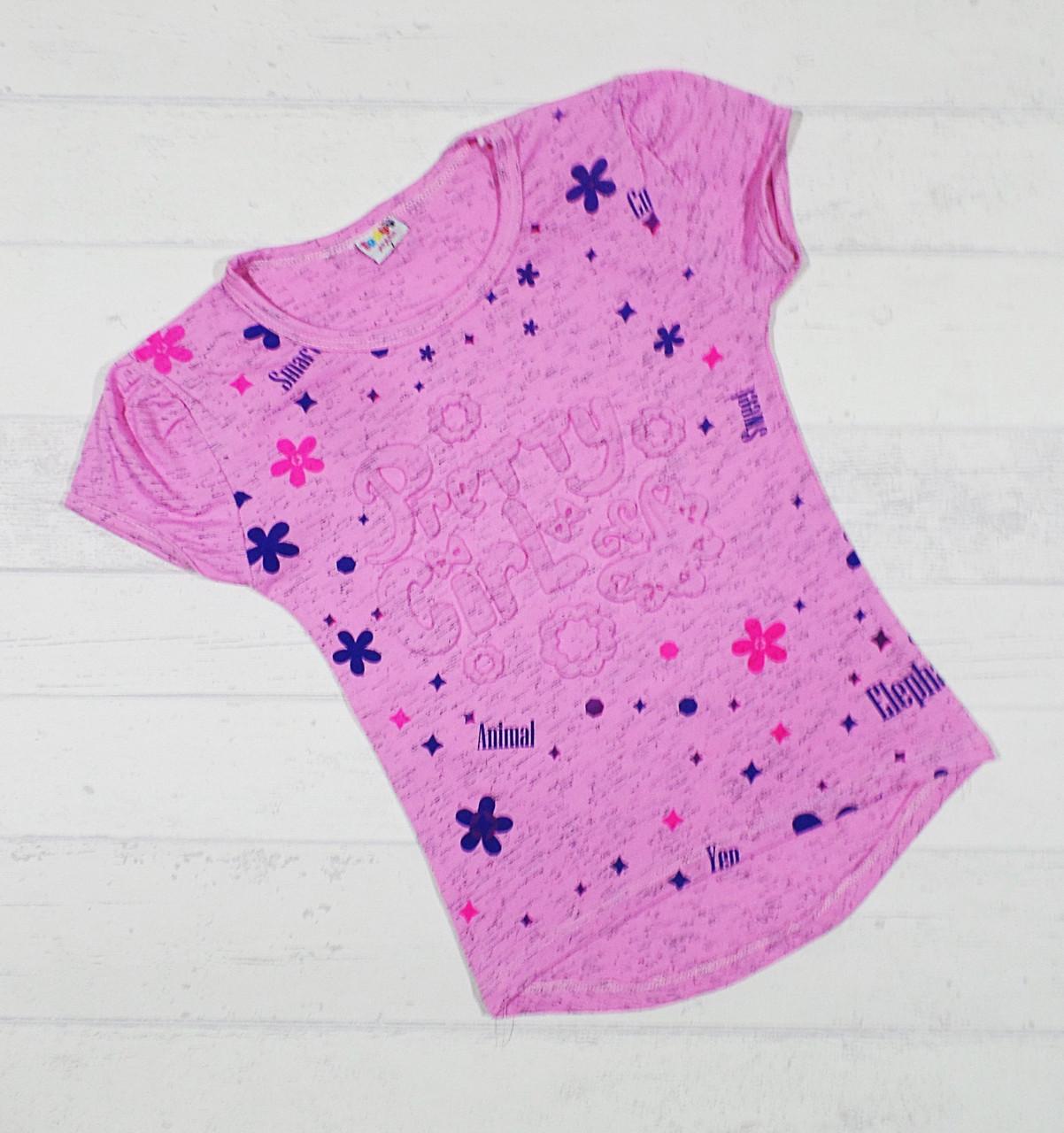 Дитяча футболка для дівчаток 3,4,5,6,7 років (об'ємний малюнок) рожевий