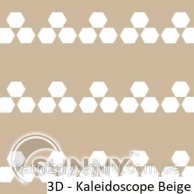 Рулонные шторы для окон День Ночь в закрытой системе Sunny с П-образными направляющими, ткань 3D-Kaleidoscope.