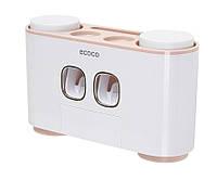 Семейный диспенсер ECOCO дозатор зубной пасты с держателем зубных щеток Бело-Розовый (SUN3971)