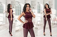 Шикарный женский костюм лосины из эко-кожи и гипюровая кофточка 42, 44, 46, 48
