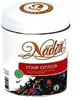 """Чай черный Надин """"Граф Орлов"""" Ж/Б 200г"""
