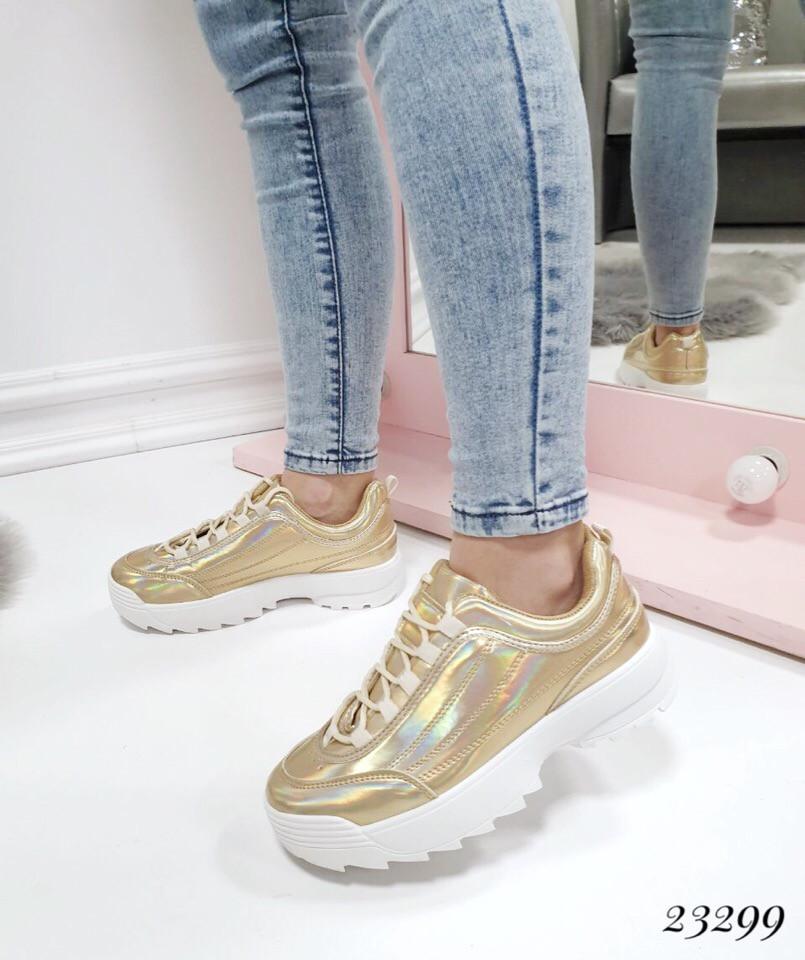 Кроссовки в стиле Fila золото с переливом. Аналог