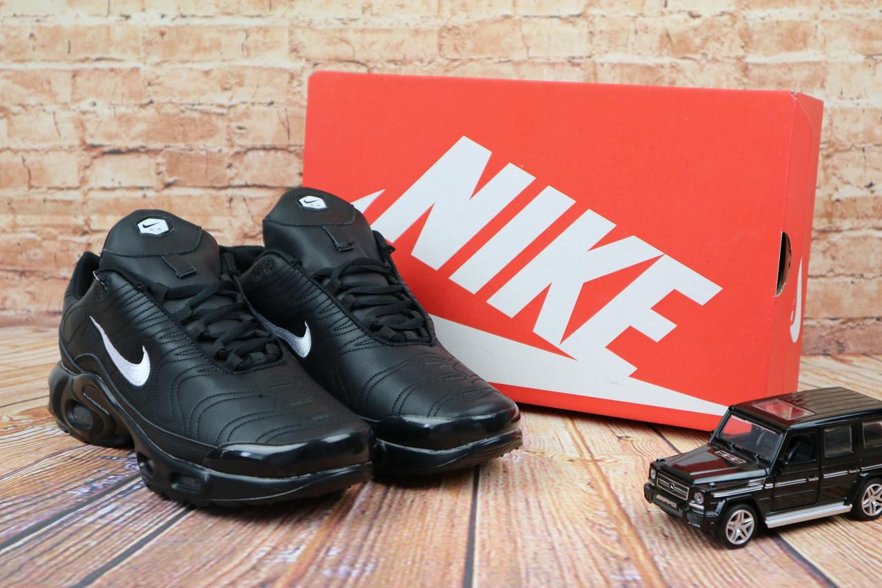 Кроссовки A 622 (Nike Supo) (весна/осень, мужские, искусственная кожа, черный)