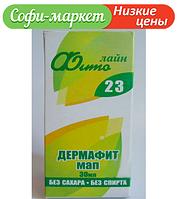 Дермафит мап 30 мл Медагропром Новофит фитолайн 23