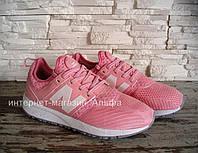 Женские кроссовки в стиле New Balance  (розовые), 36, 37, 38
