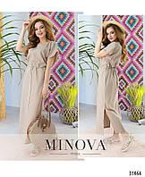 Льняное бежевое платье-макси свободного кроя с короткими рукавами №5161.17, размер 42-44,46-48
