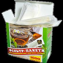 Фільтр-Пакети до чаю