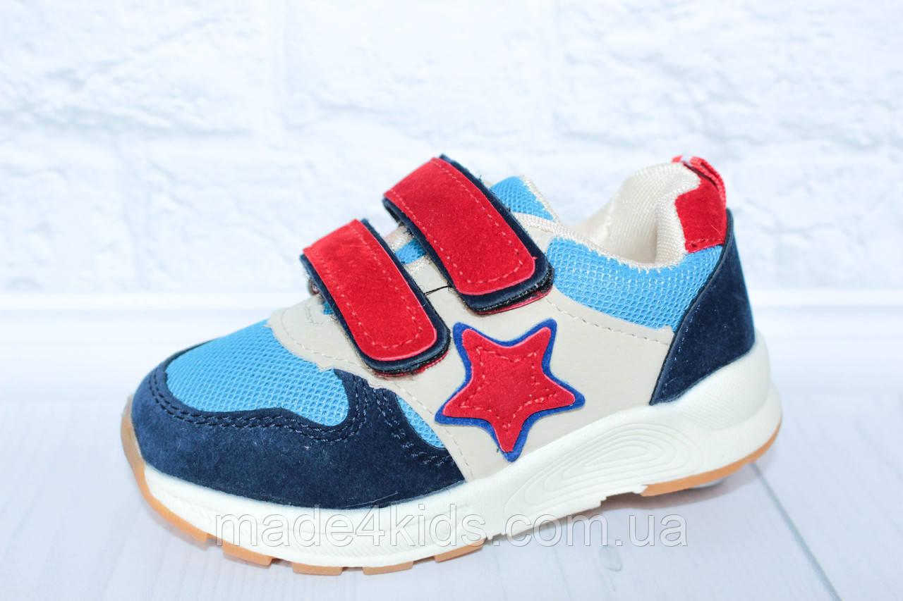 Кроссовки для мальчика тм Том.м, р. 21, фото 1