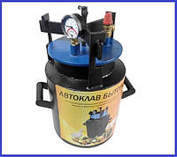 Автоклав Черный мини винт газовый (0,5л-12 шт. 1л-5 шт,), фото 1