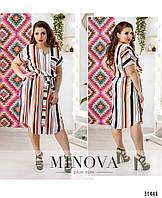 Свободное белое летнее платье в полоску №638, размер 50-52,54-56, 58-60