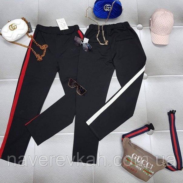 Женские классические укороченные бруки с полосамичёрный+ белая вставка, черный +красная вставка 42, 44, 46