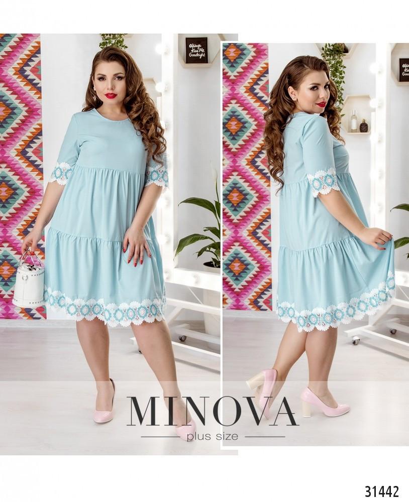 b56df81489bd5 Голубое платье трапеция с кружевом №648, размер 50-52,54-56,58-60 ...