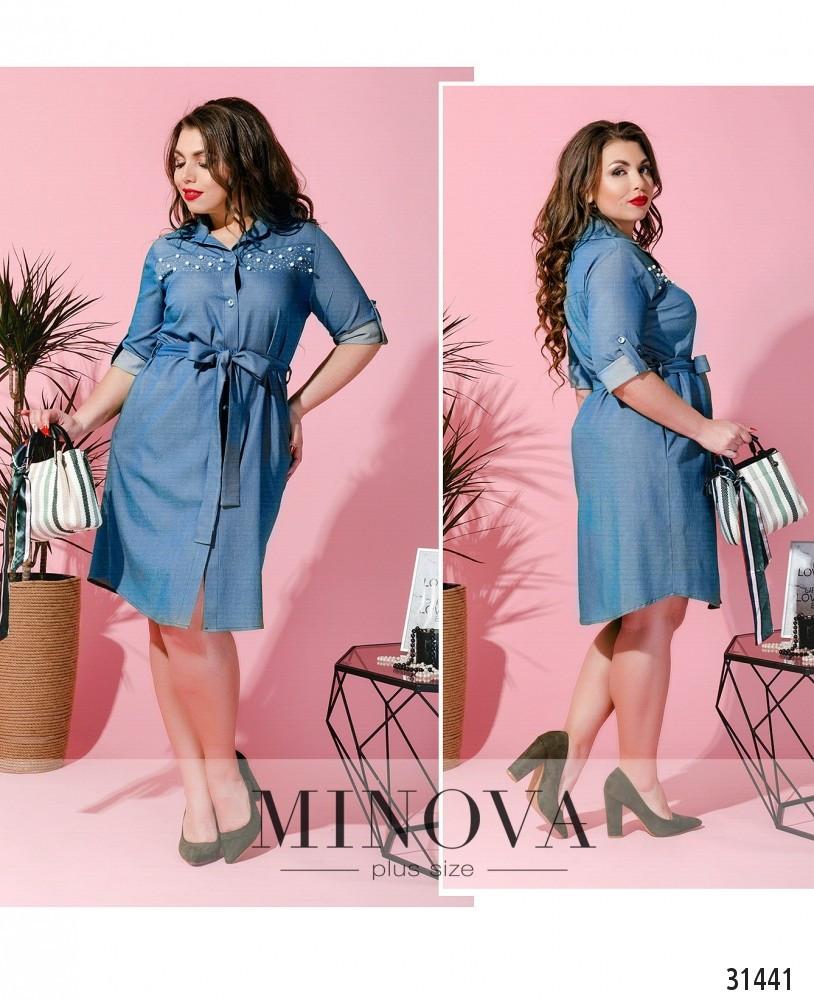 95c2f34215d Джинсовое Платье-рубашка №661