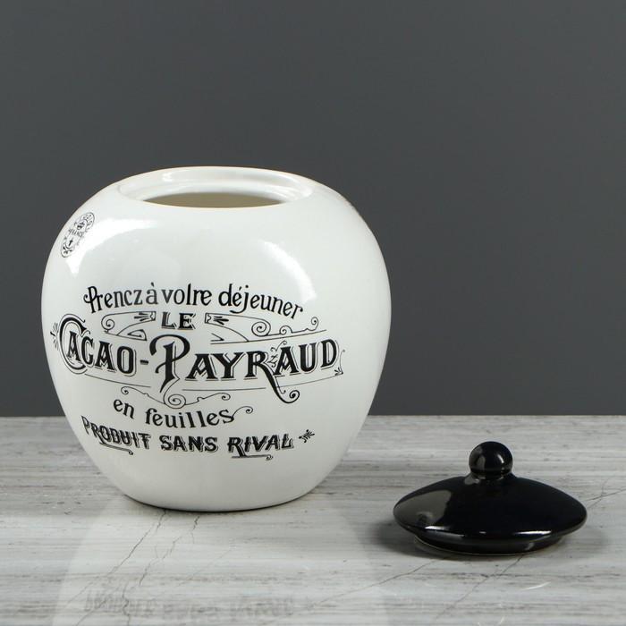 """Сахарница """"Le Cacao Payraud"""" евро 0,7 л МИКС"""