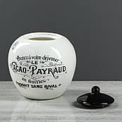 "Цукорниця ""Le Cacao Payraud"" євро 0,7 л МІКС"