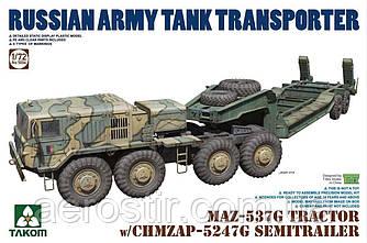 MAZ-537G Tractor w/ CHMZAP-5247G Semitrailer 1/72 Takom 5004