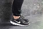 Мужские кроссовки Nike Free Run 5.0 (черно-серые с белым) , фото 4