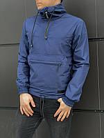 906326c224c Ветровка мужская   куртка легкая анорак Segment 19   синий