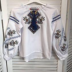 """Блуза с вышивкой детская  """"Судьба"""" от 6 до 13 лет"""