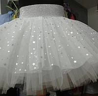 Детская юбка пачка  из фатина Звезды ( все цвета)  от 1года до 15лет, фото 1