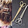 Заколка ножницы золотые для волос, невидимка, украшения для волос, фото 9