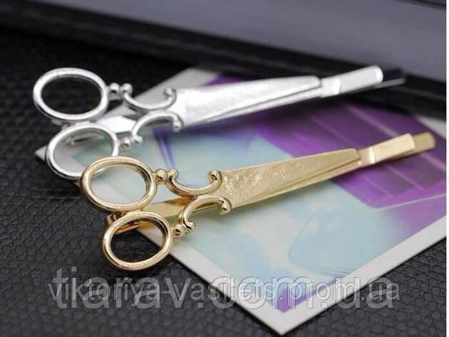 Заколка ножницы золотые для волос, невидимка, украшения для волос