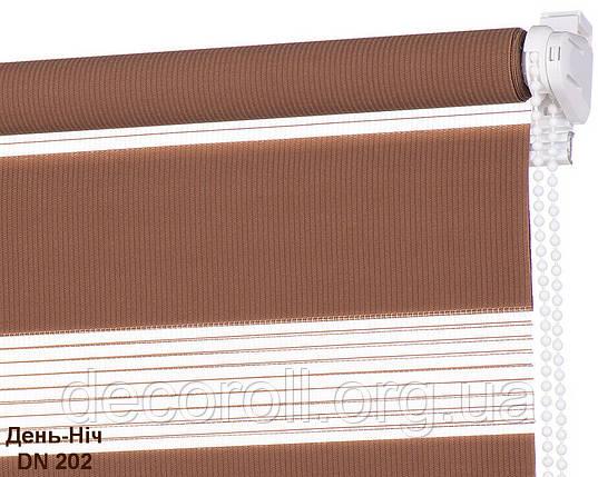 Рулонные шторы День Ночь, производство Польша, любые размеры - цена от 0.5 кв.м, фото 2
