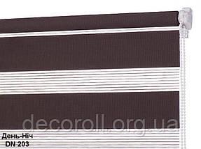 Рулонные шторы День Ночь, производство Польша, любые размеры - цена от 0.5 кв.м, фото 3