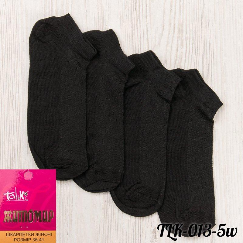 Женские короткие носки сетка Талько (Украина) TLK-013-5w