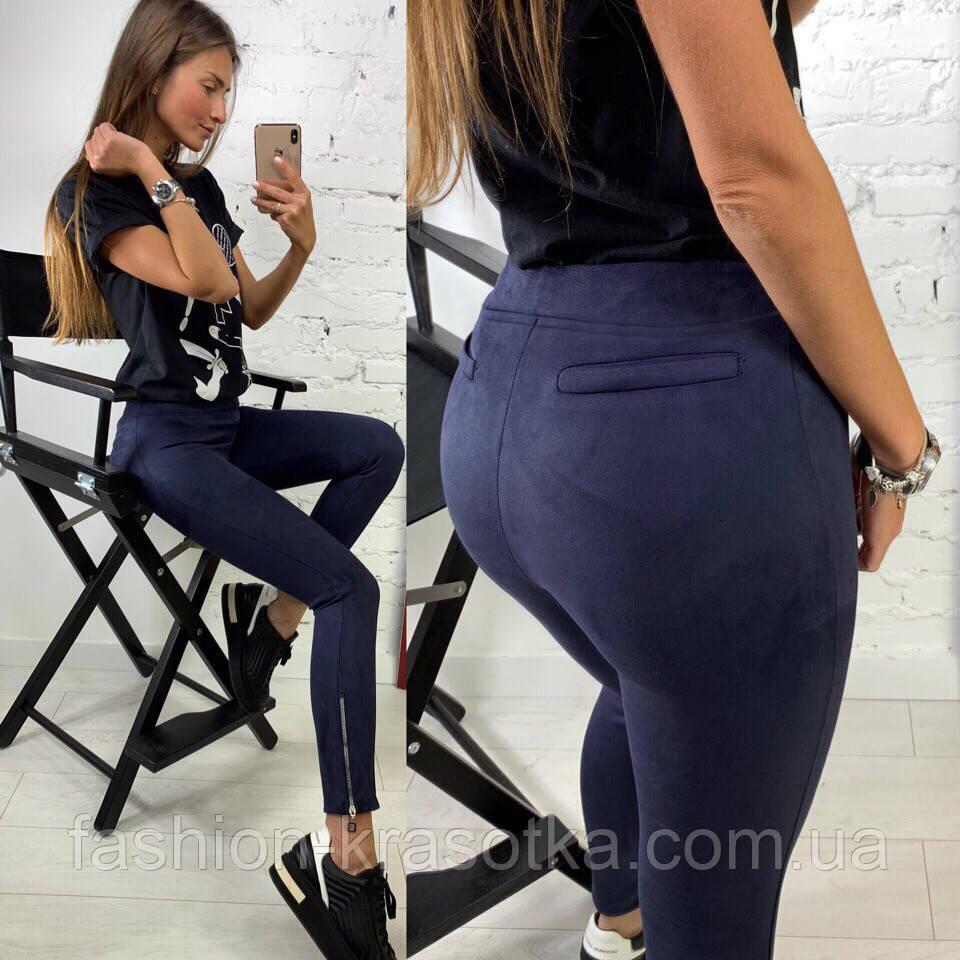 Модные женские замшевые леггинсы,размеры:42,44,46,48.